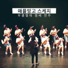 〔강동구〕2018. 강동평생학습 SS콘서트~!!