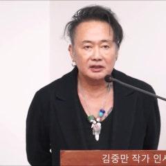 김중만 개인전 《상처 난 거리》 한미사진미술관