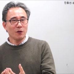 눈빛과 한국현대사진 30년 강연(진동선, 사진평론가)
