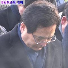 심재철 국립 현충원 참배, 자유한국당 신년 인사회