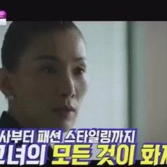 스담이의 스카이캐슬부적 SBS한밤 깜짝 소개