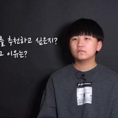 일산영어학원 백마영어학원 재원생 생생 인터뷰