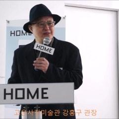 """HOME"" 후지필름과 매그넘 포토스의 공동 프로젝트 -기자간담회"