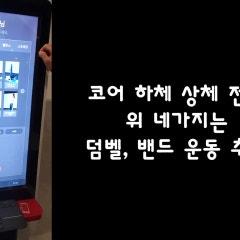 버추얼메이트 내맘대로 쏙쏙 골라하는 '셀프 트레이닝' 업데이트 소식!