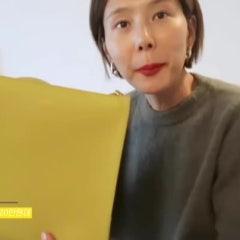 피브레노 포스트백 on 김나영의 노필터티비