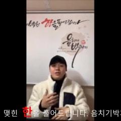 음박엔터 보컬트레이너 웅끼끼 기웅샘 영상 인사입니다^^