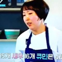 채널A 아빠본색 셰프 제이디 스페인요리 & 음료 배우기