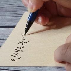 공감되는 명언 한 문장 캘리그라피 엽서쓰기