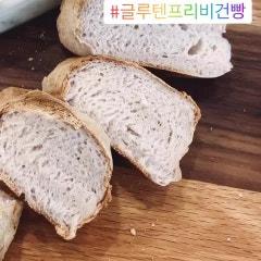 제빵(쌀빵)연구&전문가반 첫번째 시간(글루텐프리비건 빵 클래스)