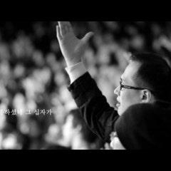 [MV] 사랑하셔서 오시었네 - 마커스워십