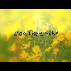 [MV] 부르심 - 주리