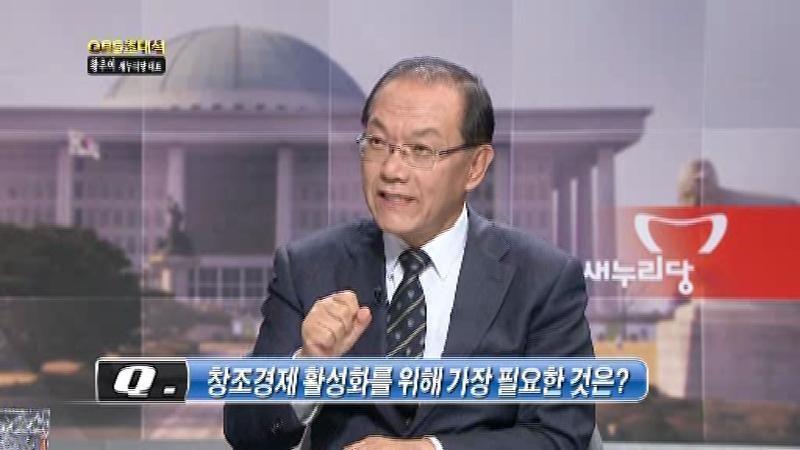 OBS초대석, 민생중심 '국민 행복 국가' 건설