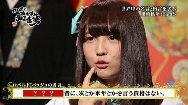 2013.05.28] SKE48のおやすみ名...