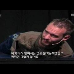 [Story] Get Back Up, 다시 일어나자 - 행복전도사 닉 부이치치(Nick Vujicic) 이야기