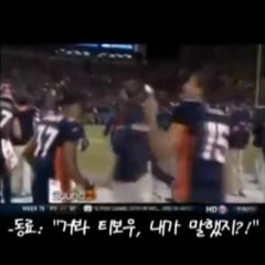 [Story] 하나님을 자랑하라 - 팀 티보우(Tim Tebow), 티보잉 인터뷰