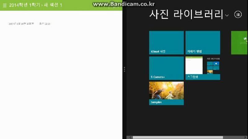 [Windows UCrew 7기] 윈도우8.1의 놀라운 기능!! 첫번째