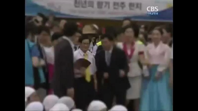 """[ 교회와 신앙 ]""""이만희 교주 내연관계 폭로"""" 보도"""