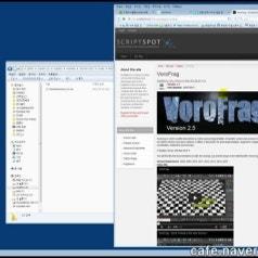 3dmax강좌,3dmax오브젝트부쉬기,오브젝트폭파,3d맥스강좌 : 네이버 블로그