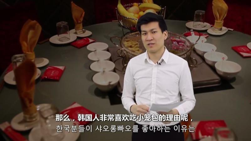 [중국어회화]중국여행시 딤섬 맛있게 주문하는 방법 차이나탄으로 중국어 공부하자!