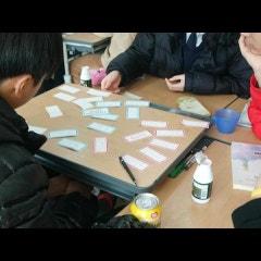 사각형의 성질 카드 맞추기 게임 활동 영상