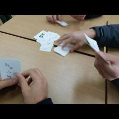 지수법칙 원카드 게임 Easy 버전