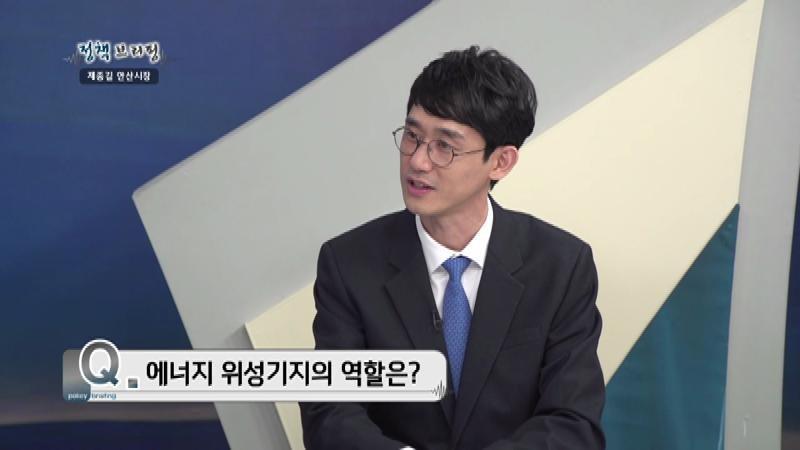 <정책 브리핑> 대부도 에너지타운 조성_제종길 안산시장 출연