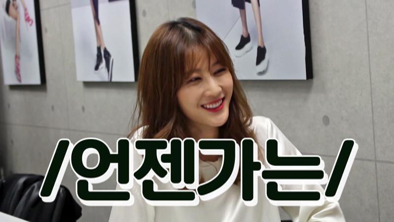 [이화여대/이화여자대학교] 이현이 동문 인터뷰 영상!