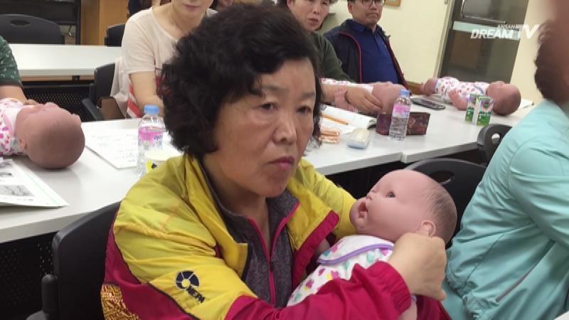 [배석창 기자] 조부모, 예비조부모 손주사랑 육아교실