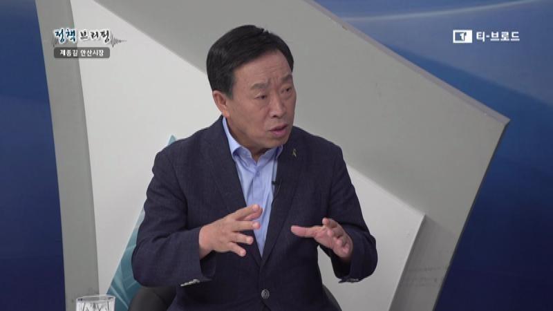 [정책브리핑] 취임 3주년, 안산시장에게 듣는다