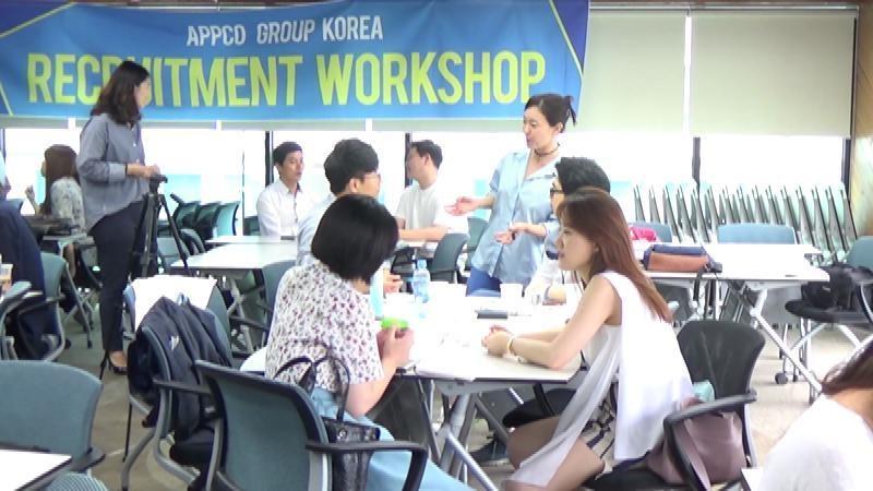 [애프코코리아] Recruitment Workshop Video