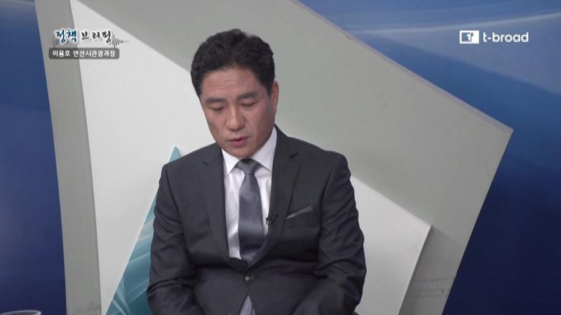[정책브리핑] 2017 ESTC를 준비한다 - 이용호 안산시 관광과장