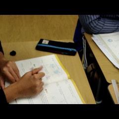 수업 중 문제 풀이 영상(피타고라스정리)