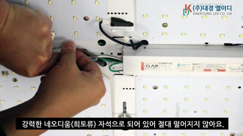 자석이 부착된 전선연결단자 이용하여 빠르게 LED조명 등기구 리폼