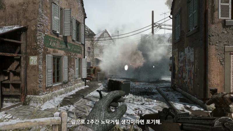 겨울 작전에 대비하세요! Call of Duty: WWII의 첫 번째 커뮤니티 이벤트 공개
