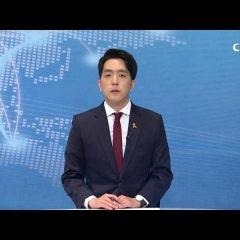 [CBS 뉴스] 신천지 공개토론 제안 거부