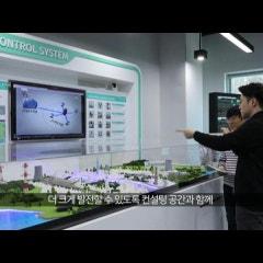 정보보호 클러스터 동영상 투어!