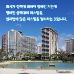 2018년 첫번째 Event / Korean Seller 를 위하여 Buyer를 찾습니다.