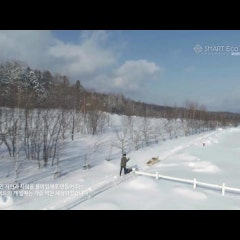 SMART ECO TOURISM SEASON4 : 홋카이도 화이트 드라이브
