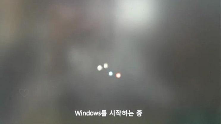 윈도우7 부팅 블루스크린 0x0000007B 해결했다 ㅠ ㅠ 만세! (+