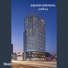 삼산동 의 새로운 랜드마크 스타즈호텔 울산