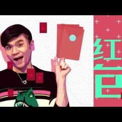 중국 뉴미디어 유통 비즈니스 ㅡ 타오바오 즈보 (생방송) 서비스 ㅡ 왕홍 ㅡ UGC