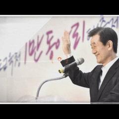 [이영우 교육감] 제37회 스승의 날 기념식