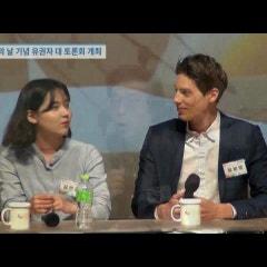[동국대] 학내 영상뉴스채널 'DUTV' 개국, DUTV NEWS 1회
