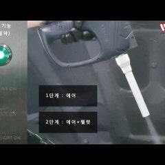 드라이아이스 세척기 - 바테크 (ELITE20 동영상)