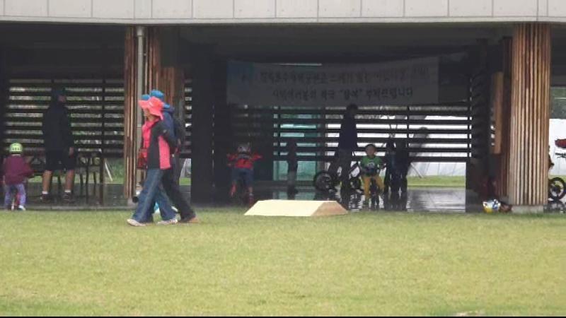 구리 장자못 공원 모임 후기